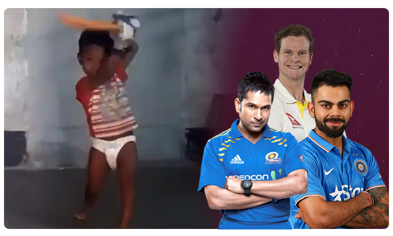 Child In Diapers Plays Perfect Cricket Shots Vaughan Shares Video, నేనూ బ్యాట్ ఝుళిపిస్తా.. బుడతడా.? మజాకా?
