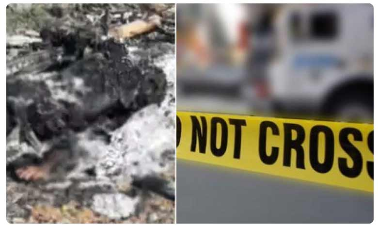 Young Woman Brutally Killed And Burnt In Guntur District, గుంటూరు జిల్లాలో యువతి డెడ్బాడీ కలకలం..కాలిపోయి..