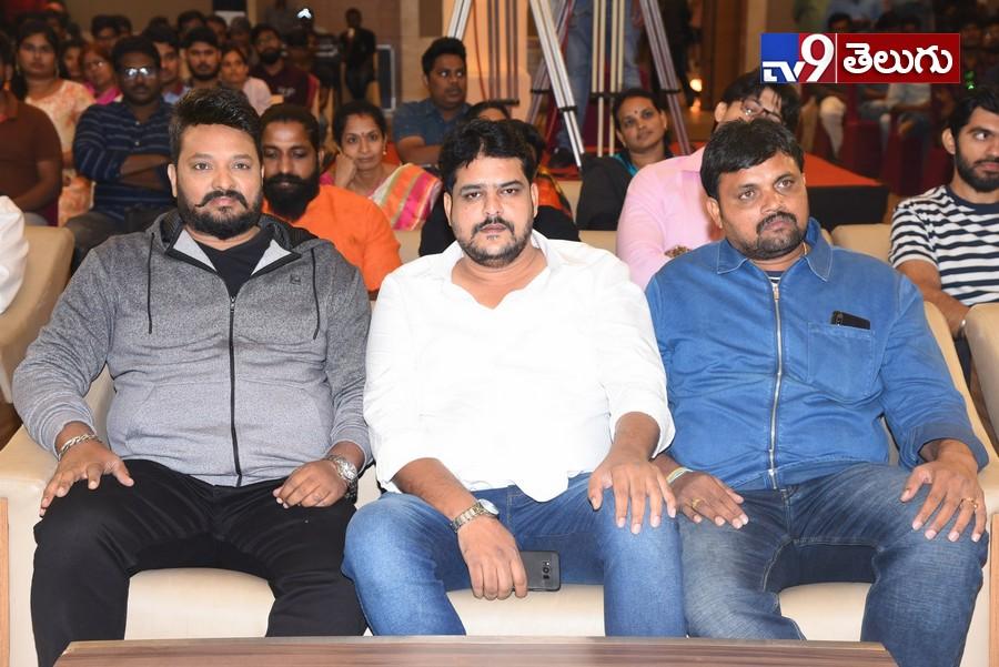 Sri Vishnu Thipparaa Meesam Movie Pre-Release Event, 'తిప్పరా మీసం' ప్రీ రిలీజ్ ఈవెంట్