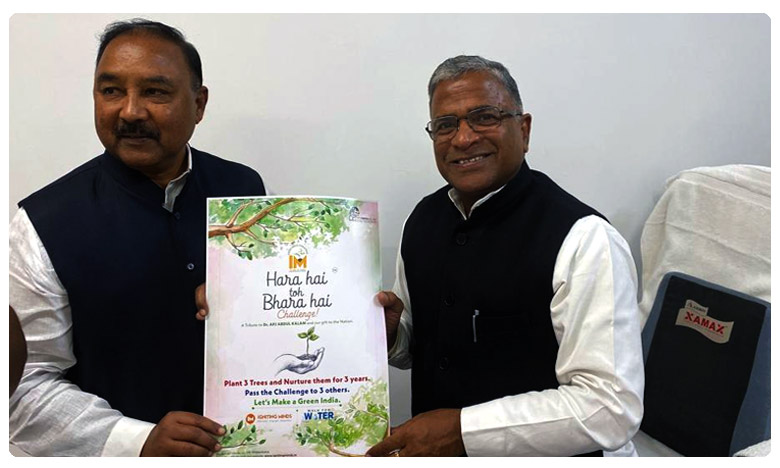 mp santosh attracts centre's attention with green challenge, సంతోష్ సెంటర్ ఆఫ్ అట్రాక్షన్ – ఎందుకంటే?