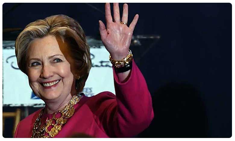 Never Say Never: Hillary Clinton On 2020 US Presidential Bid, 2020 ఎన్నికల్లో ట్రంప్పై పోటీచేయాలని హిల్లరీ క్లింటన్ పై ఒత్తిడి!