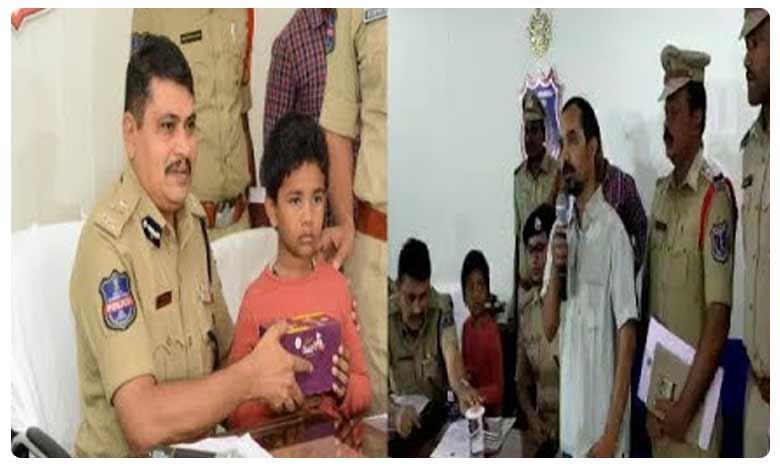 Seven year old boy kidnapped in Hyderabad, ఏడేళ్ల బాలుడు కిడ్నాప్.. నిందితుడు ఎవరంటే?