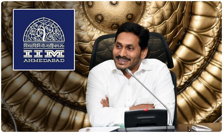 jagan sensational decision, అవినీతిపై జగన్మోహనాస్త్రం..రంగంలోకి అహ్మదాబాద్ బ్యాచ్!