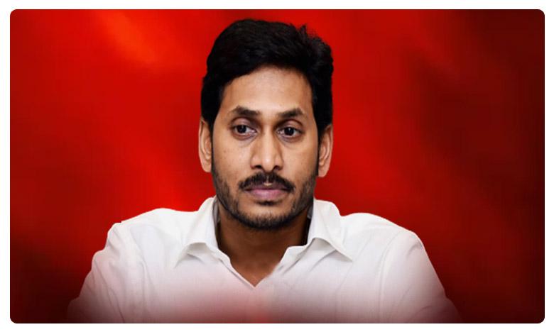 jagan speaks about corruption control, మంత్రులకు జగన్ స్పెషల్ క్లాస్.. మేటరేంటంటే ?
