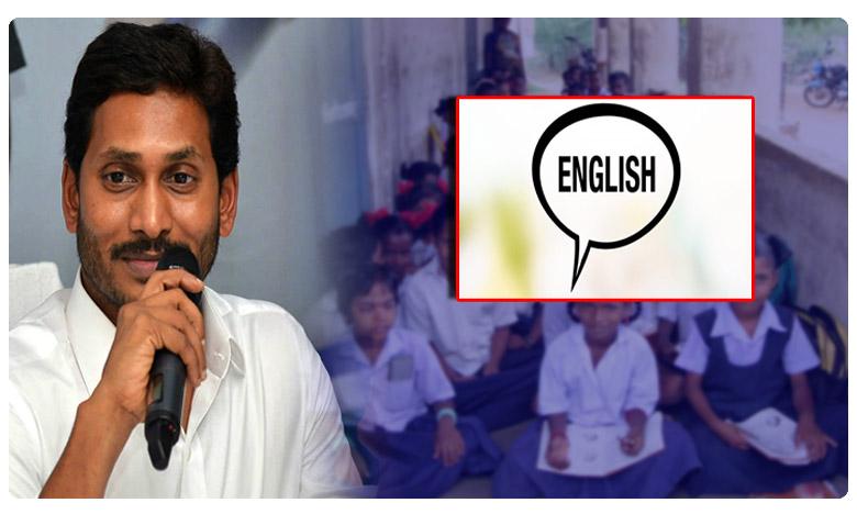 bjp supports ap govt, జగన్కు బిజెపి సపోర్ట్.. సర్ప్రైజ్ ఇచ్చిన సోము