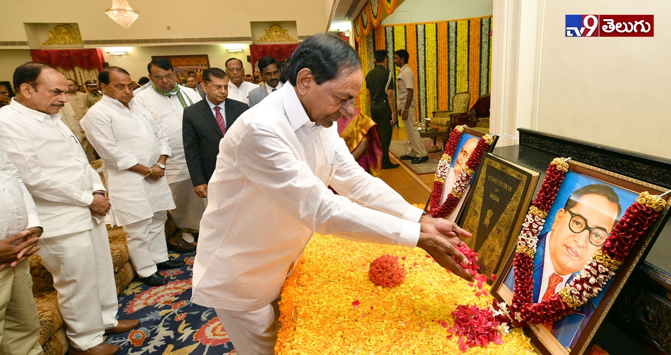 Anniversary of Indian Constitution, రాజ్భవన్లో భారత రాజ్యాంగ 70వ వార్షికోత్సవ వేడుకలు