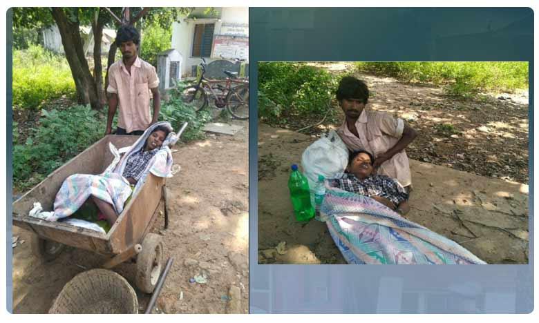 Heartbreaking incident in Mahanandi Kurnool district, కర్నూలు జిల్లాలో విషాదం… భార్య అంత్యక్రియల కోసం..!
