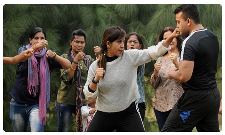 Self Protection Training for Women, మహిళా ఉద్యోగులకు మార్ష్ల్ ఆర్ట్స్..!