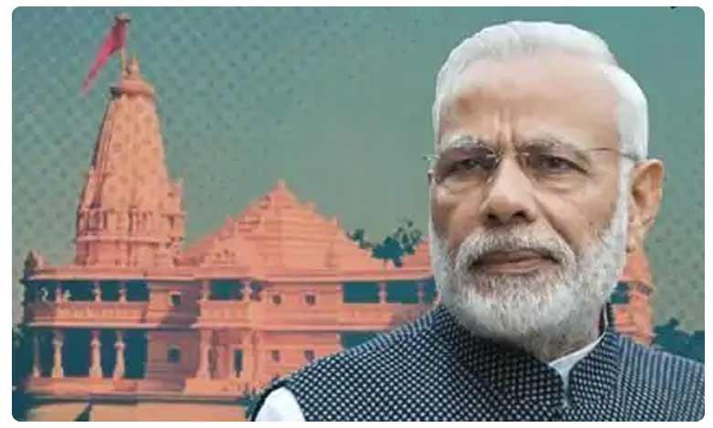 Ayodhya verdict should not be seen as matter of victory or loss: PM Modi, అయోధ్య తీర్పుపై దేశ ప్రజలకు మోదీ అభ్యర్థన..