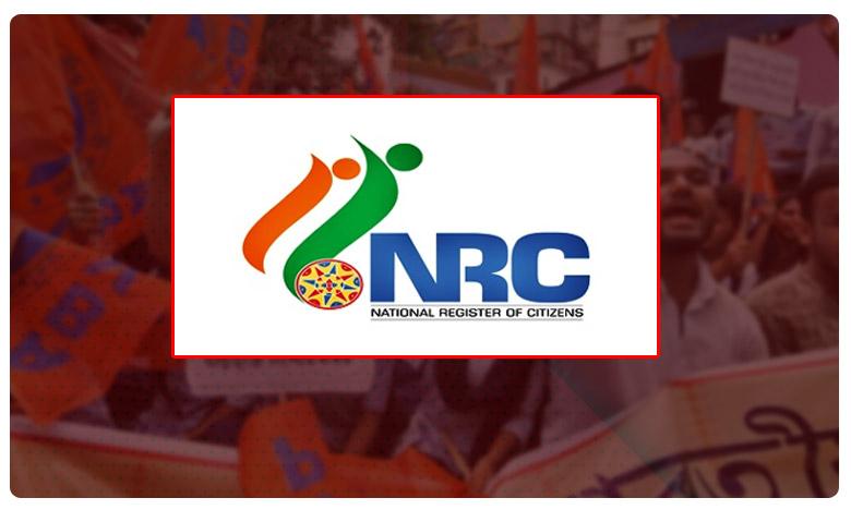 NRC changing stands of political parties, ఎన్ఆర్సీ అనుకూలురెవరు..? వ్యతిరేకులెవరు..?