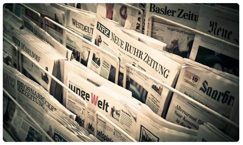 Newspapers to Spread Propaganda, ' చచ్చిన ' వార్తాపత్రికలతో పాక్ వ్యతిరేక ప్రచారం.. ఇండియన్ కంపెనీయా ? మజాకా ?