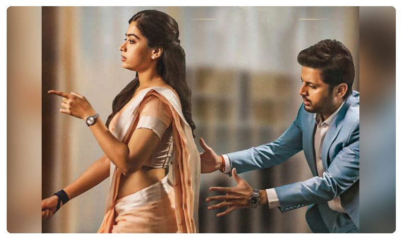 Bheeshma First Glimpse Released, 'భీష్మ' నడుం పట్టుకు.. ఆదరణ అదుర్స్!
