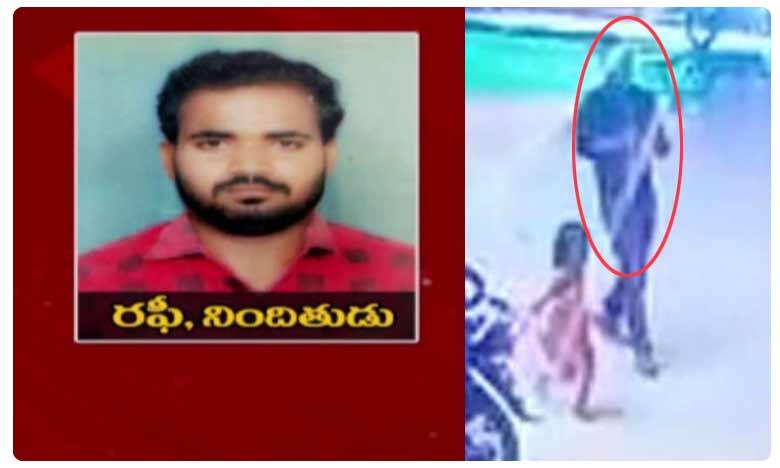 Varshitha Rape and Murder Case, వర్షితపై అత్యాచారం, హత్య: మృగాడు దొరికాడు..ఎర్ర బూట్లే పట్టించాయి