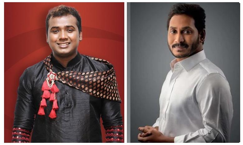 Bigg Boss Telugu 3 Winner, బిగ్ బాస్ 3 విన్నర్గా రాహుల్..? జగన్ ఎలా హెల్ప్ అయ్యాడు..?