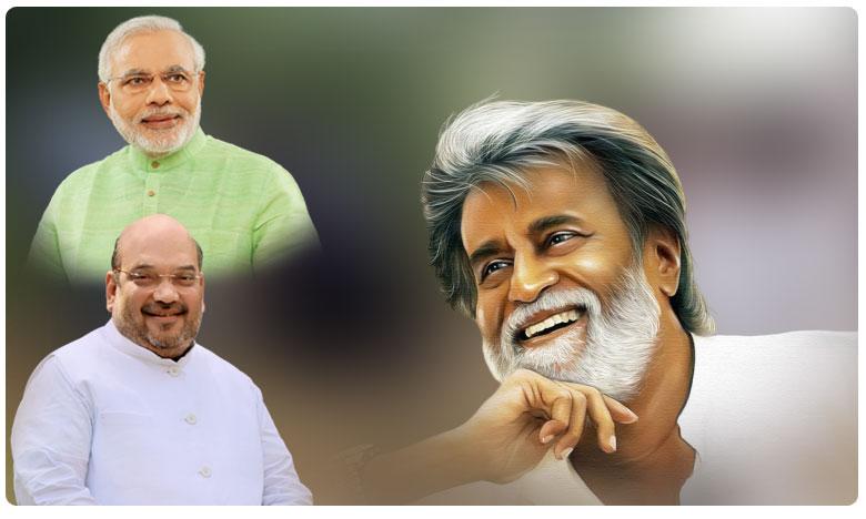 rajnikanth shocks bjp leaders, మోదీ, అమిత్షాలకు రజనీకాంత్ షాక్.. ఏమన్నారంటే ?