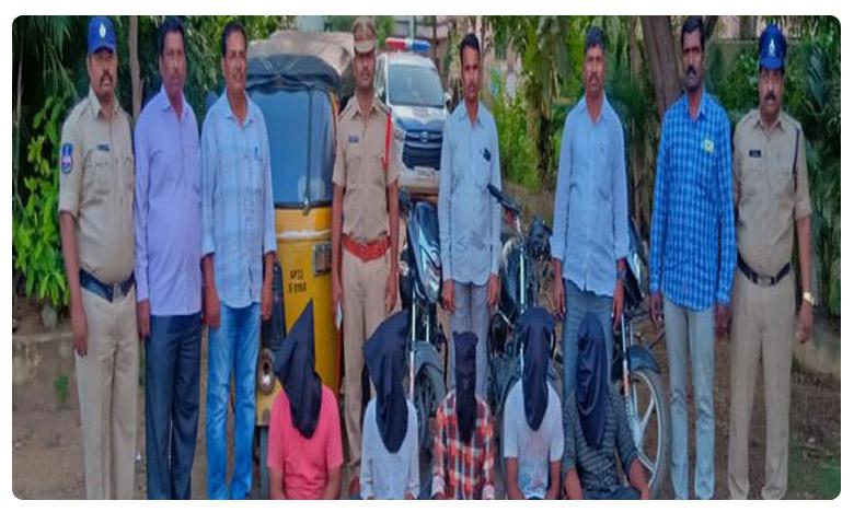 Robbery Gang Arrested, లిఫ్ట్ ప్లీజ్ అంటూ నిలువుదోపిడీ..ముఠా అరెస్ట్ !