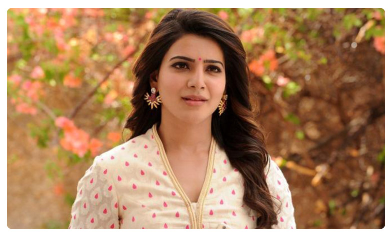 Samantha Akkineni has been asked about her pregnancy too many times, 'అవును.. తల్లి'ని కాబోతున్నాను : సమంత