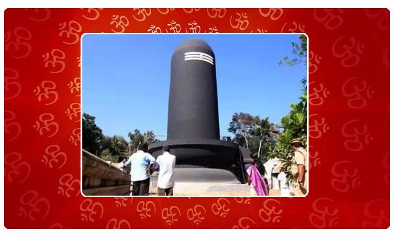 The India Book of Records has certified the 111.2-feet Shiva, ప్రపంచంలోనే ఎత్తైన శివలింగం..ఒక్కసారైన దర్శించాలి
