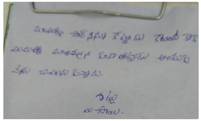 Welfare hostel student commits suicide, టెన్త్ క్లాస్ విద్యార్థి ఆత్మహత్య..సూసైడ్ నోట్లో ఏముందంటే..?