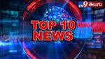 Stock Market Updates, ఫ్లాట్గా కొనసాగుతున్న స్టాక్ మార్కెట్లు