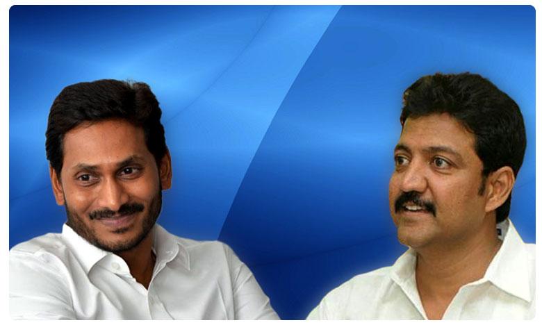 Gannavaram Mla Vallabhaneni Vamsi Ready To Join Ysrcp, జగన్తోనే నా ప్రయాణం: వల్లభనేని వంశీ