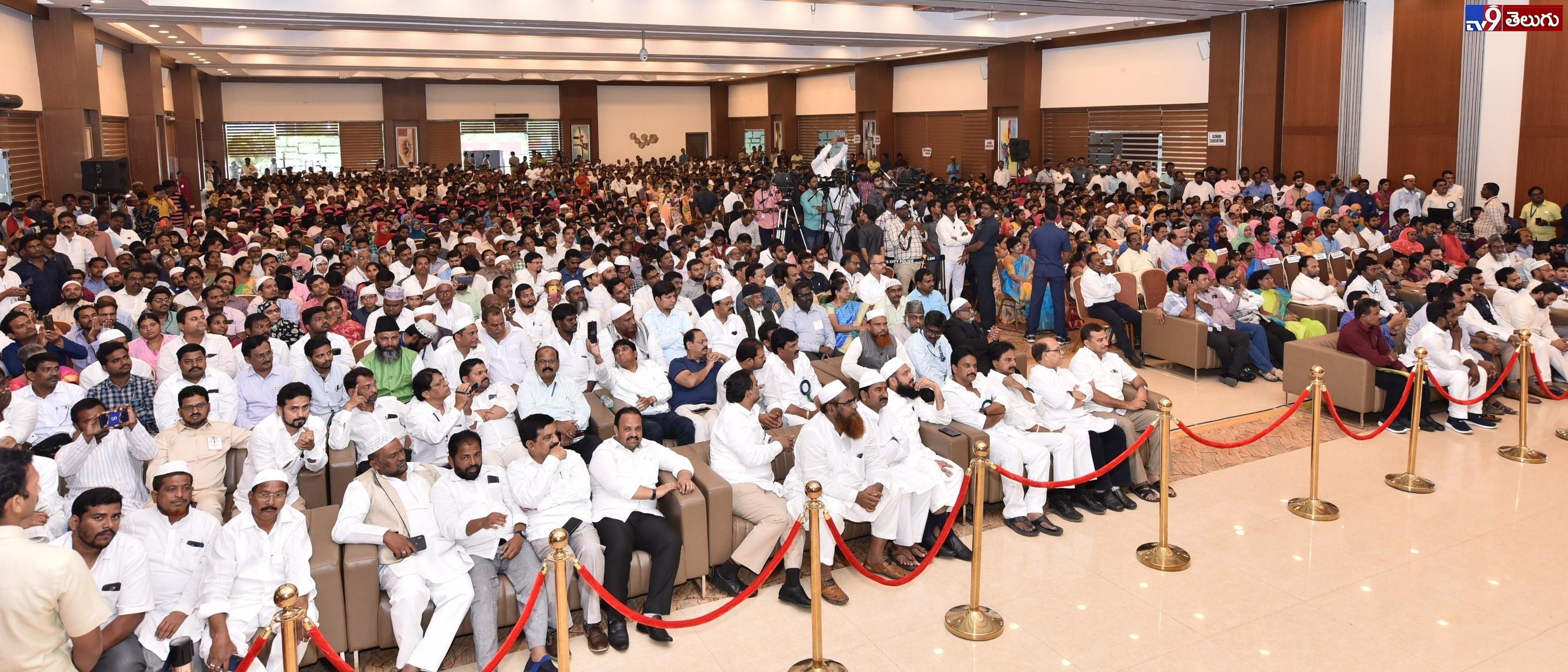 AP CM jagan Mohan Reddy, జాతీయ విద్య, మైనారిటీల సంక్షేమ దినోత్సవంలో పాల్గొన్న వైఎస్ జగన్.