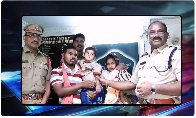 Missing children Social media back to parents, రెండున్నరేళ్ల బాలుడు మిస్సింగ్..పట్టించిన వాట్సాప్