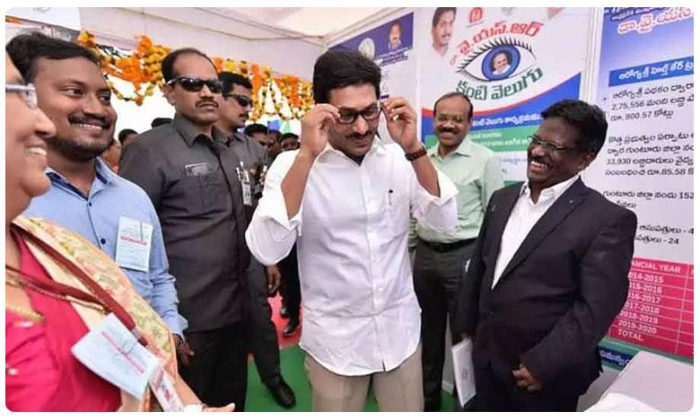 AP CM Jagan Mohan Reddy New Look, జగన్ కొత్త లుక్ అదుర్స్.. వావ్ అంటున్న నెటిజన్లు!