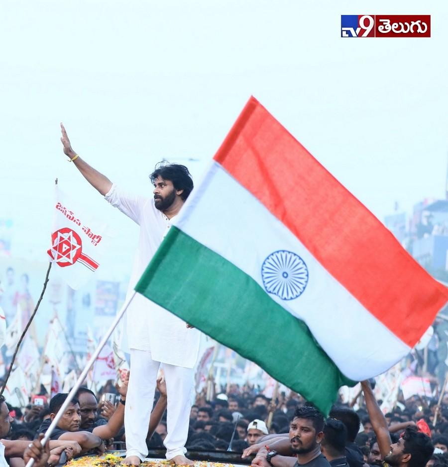 Janasenani Long March In Vizag Photos, విశాఖలో లాంగ్ మార్చ్ చేపట్టిన జనసేనని