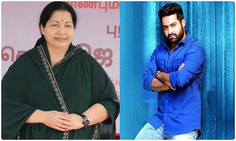 Junior NTR to act in Jayalalitha biopic, జయలలిత బయోపిక్లో 'జూనియర్ ఎన్టీఆర్'..?