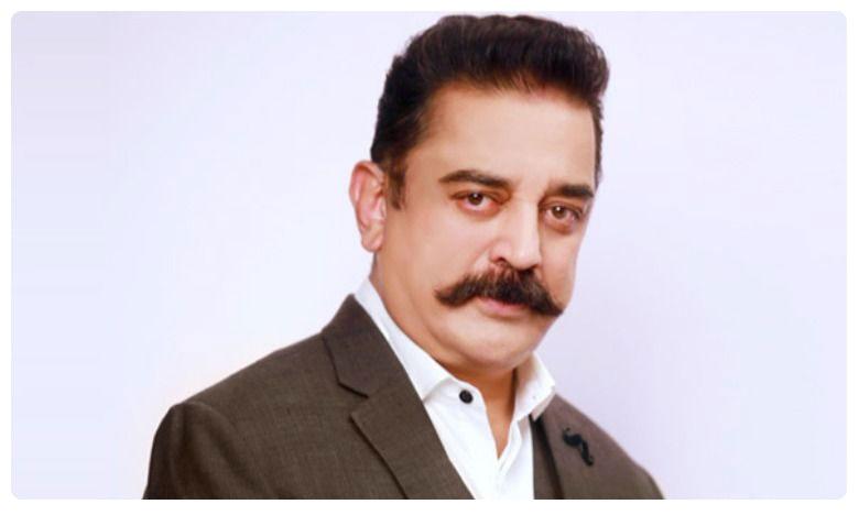 Kamal Haasan dating Tamil Heroine, లేటు వయసులో ఘాటు ప్రేమ.. ఆ హీరోయిన్తో కమల్ డేటింగ్..?