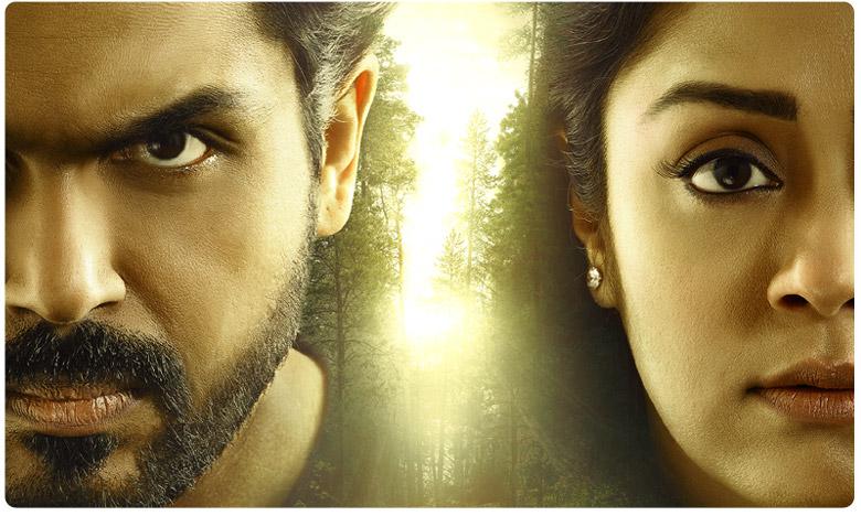 Karthi's New Movie Donga Telugu Teaser Unveiled, నాడు 'ఖైదీ'.. నేడు 'దొంగ'.. మరోసారి చిరు టైటిల్తోనే వస్తున్న కార్తీ!