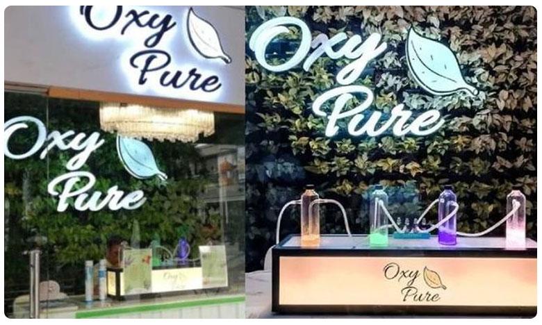 This Delhi Bar Is Offering People Oxygen For Rs 300 For 15 Minutes!, లిక్కర్ కిక్కుకు ఆక్సిజన్ బోనస్.. ఢిల్లీ బార్లో సూపర్ ఆఫర్
