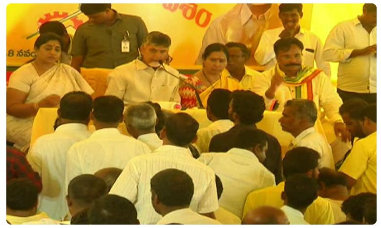 tdp leaders shocked in tirupati, టిడిపి భేటీలో చేతివాటం.. విషయం తెలిసి బాబు షాక్