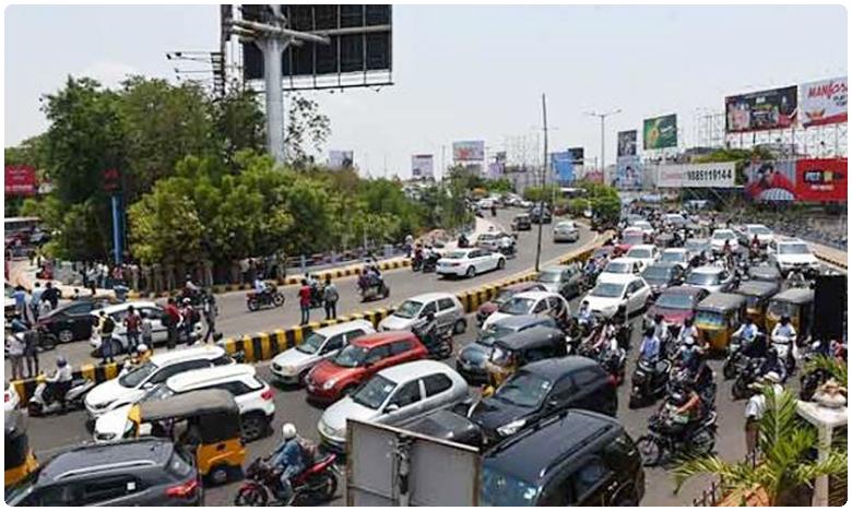 Traffic restrictions in Hyderabad today, అలెర్ట్: నగరంలో నేడు ట్రాఫిక్ ఆంక్షలు
