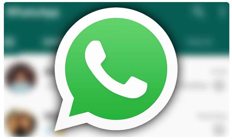 WhatsApp rolls out self-destructing message feature, వాట్సాప్లో మరో అదిరిపోయే ఫీచర్..! మీరు చూశారా..?