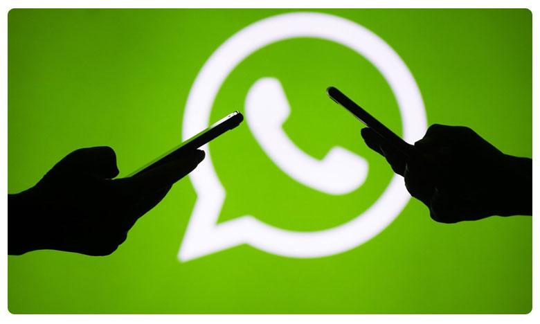 WhatsApp Banning Users in Groups with Suspicious Names, మీ వాట్సాప్ ఎప్పుడైనా డిలీట్ అవ్వొచ్చు.. కాపాడుకోండిలా..!