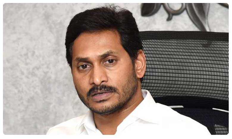 Shock to YS Jagan, మినహాయింపు పిటిషన్ కొట్టివేత.. జగన్ కోర్టుకు రావాల్సిందే