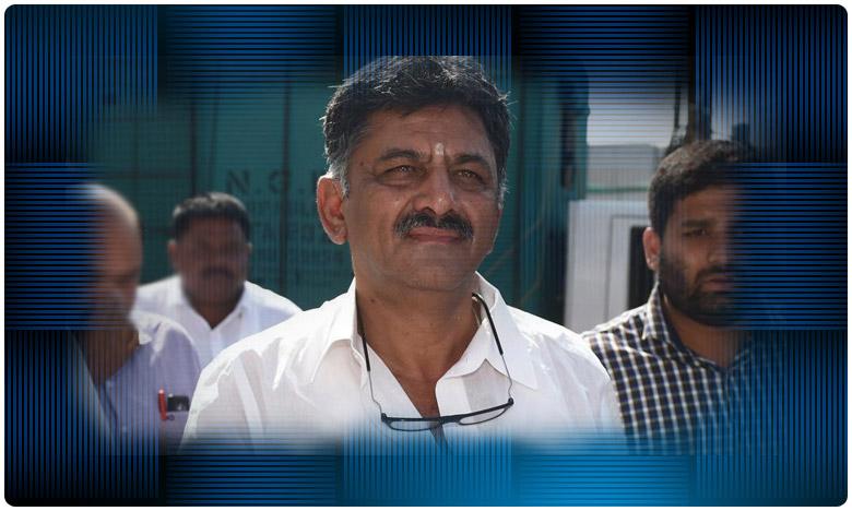 Congress Accepts Defeat In Karnataka Bypolls, కన్నడ నాట కమలం హవా..ఓటమిని అంగీకరించిన కాంగ్రెస్