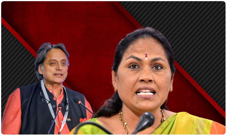 shame on you shashi tharur slammed over tweet on us's jammu and kashmir, కాంగ్రెస్ పార్టీ పచ్చి అవకాశవాది.. బీజేపీ మండిపాటు