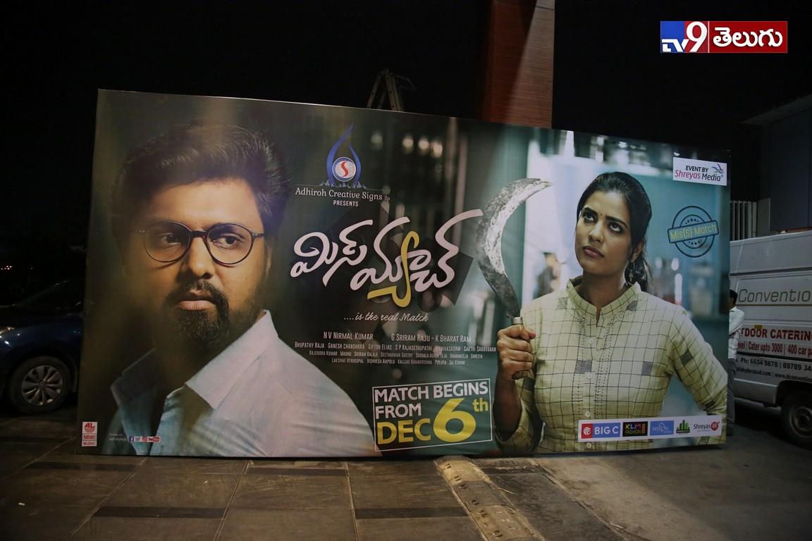 This film is the first under the Adhiroh Creative Signs banner ., మిస్ మ్యాచ్'  ప్రీ రిలీజ్ ఫంక్షన్!!