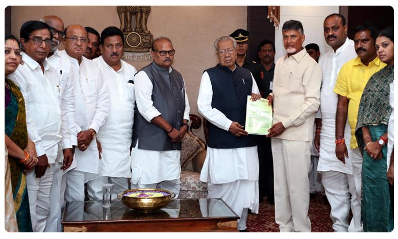 chandrababu met ap governor, రాజ్భవన్కు బాబు.. గవర్నర్కు కీలక సమాచారం