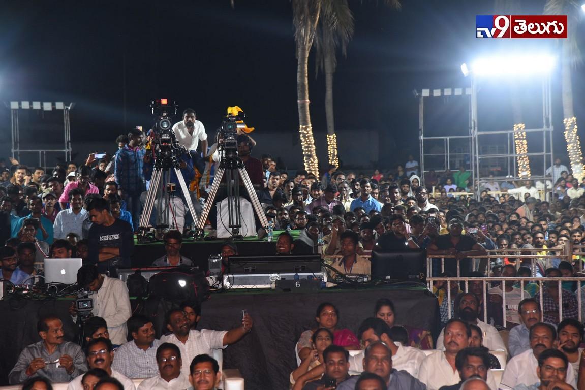 Nandamuri Balakrishna Ruler Pre Release Event, 'రూలర్' ప్రీ రిలీజ్ ఈవెంట్