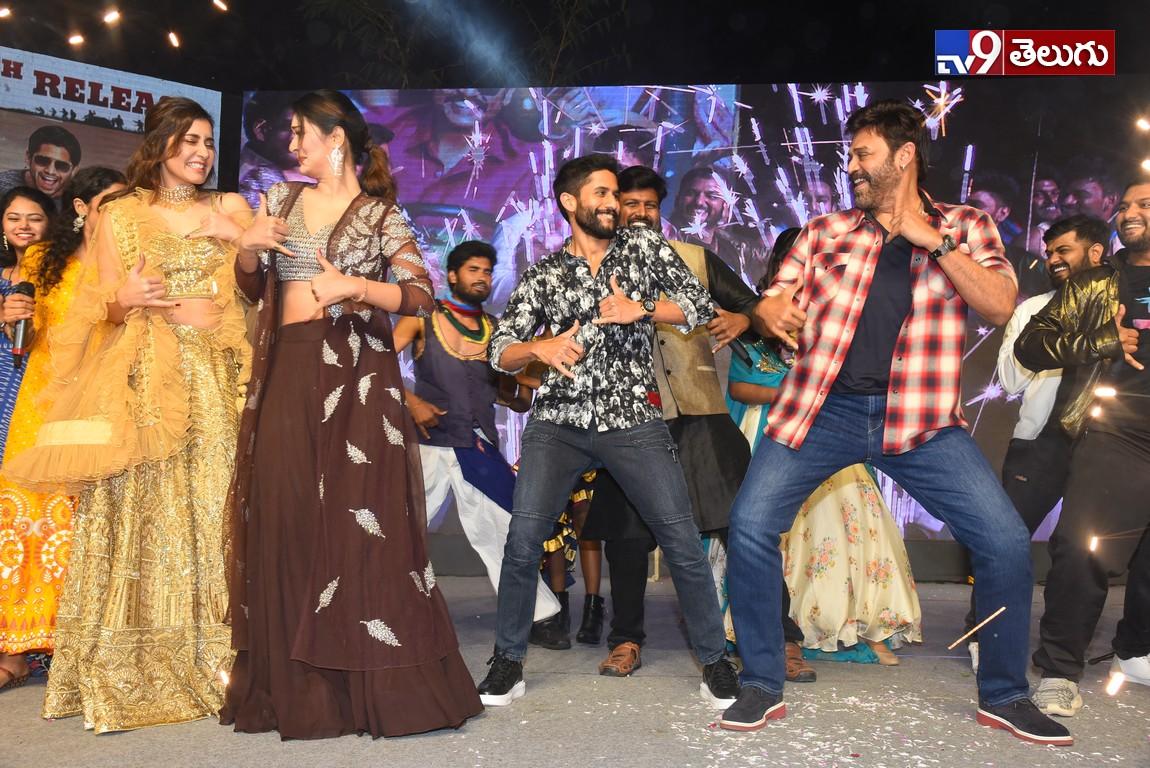 Venkatesh and Naga Chitnaya Latest Movie Venky Mama, వెంకిమామ ప్రీ రిలీజ్ ఈవెంట్