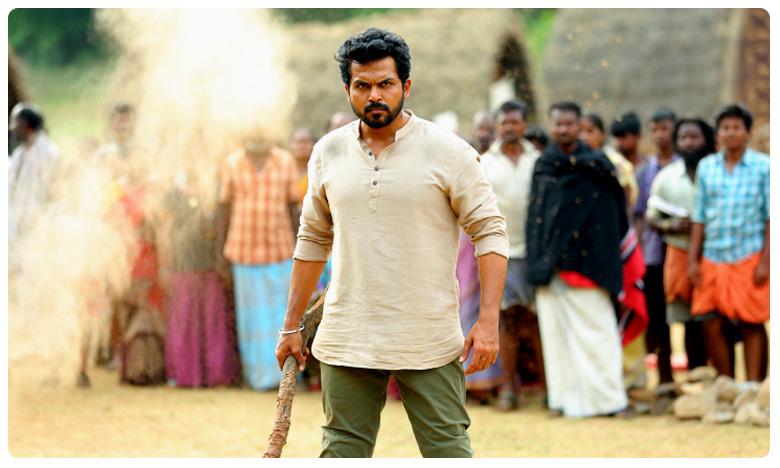 Donga telugu movie review, 'దొంగ' రివ్యూ