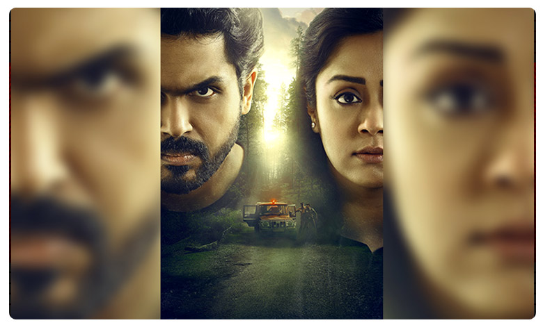 Donga Film release on December 20th, డిసెంబర్ 20న హీరో కార్తీ `దొంగ' రిలీజ్..!
