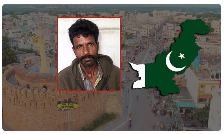 Gulzar Khan hails from Pakistan and went to Saudi in search of a job., కర్నూలు టు..పాకిస్తాన్: 11 ఏళ్ల ప్రేమకథా ప్రస్థానం!