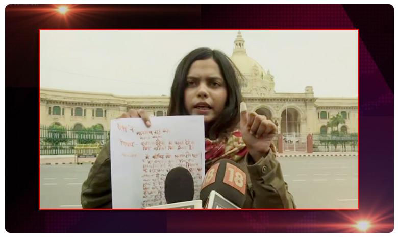 International shooter Vartika Singh, నిర్భయ కేసు దోషులను నేనే ఉరి తీస్తా.. షూటర్ వర్తికా సింగ్