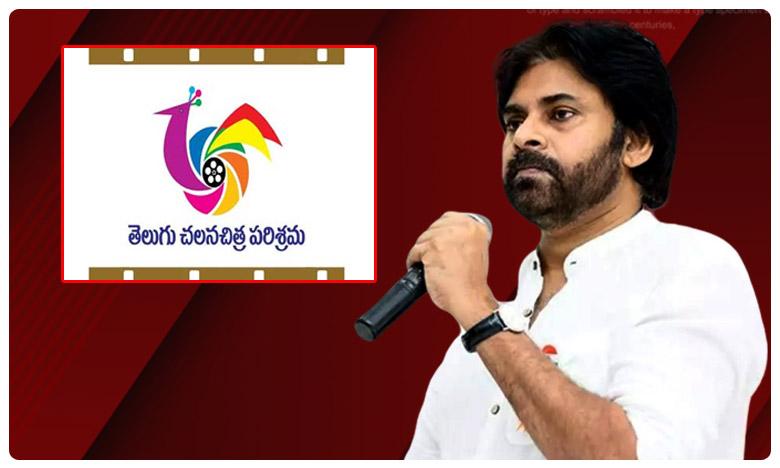 Telugu Language Degrading, 'సినీ పరిశ్రమలో తెలుగుకి అధోగతి.. సిగ్గుపడుతున్నా'..!