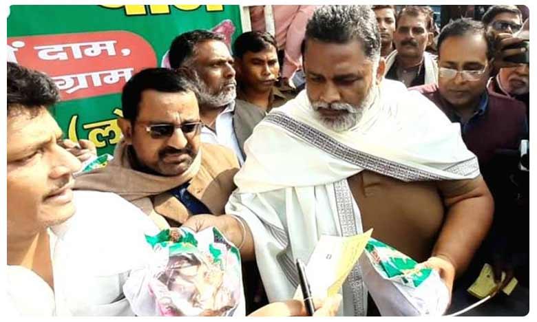 Former MP Pappu Yadav sells onions for Rs 35 outside BJP office, ఉల్లి వ్యాపారిగా మాజీ ఎంపీ..!